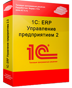 1C-ERP.png